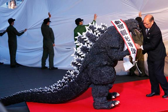 News photo: Godzilla officially welcomed to Shinjuku by the Mayor.