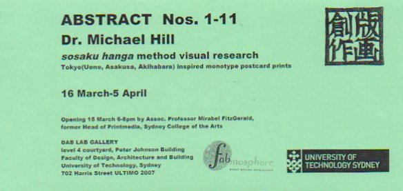 Reverse of ABSTRACT exhibition flyer.