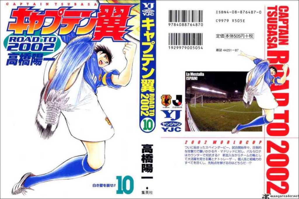 Captain Tsubasa manga