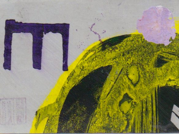 A postcard from my Abstract No.2 series-© 2006 Michael Hill