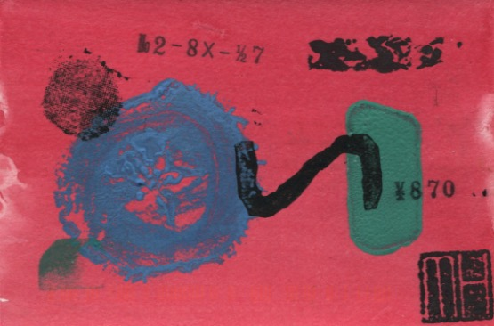 A postcard from my Abstract No.5 series-© 2006 Michael Hill