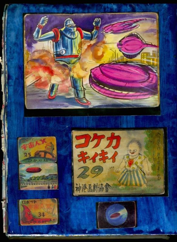 Some Kamishibai cards