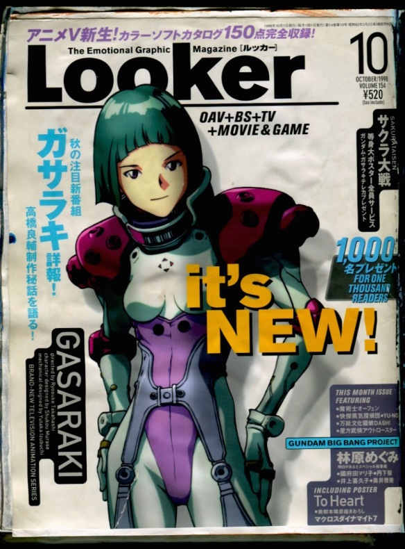 Japanese anime magazine with emphasis on profiling new work.