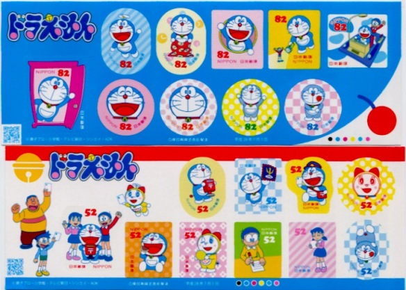 2 sets of Doraemon stamps on sale in Japan.